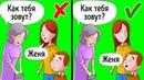 10 Вещей, Которые Родители Не Должны Делать Для Детей