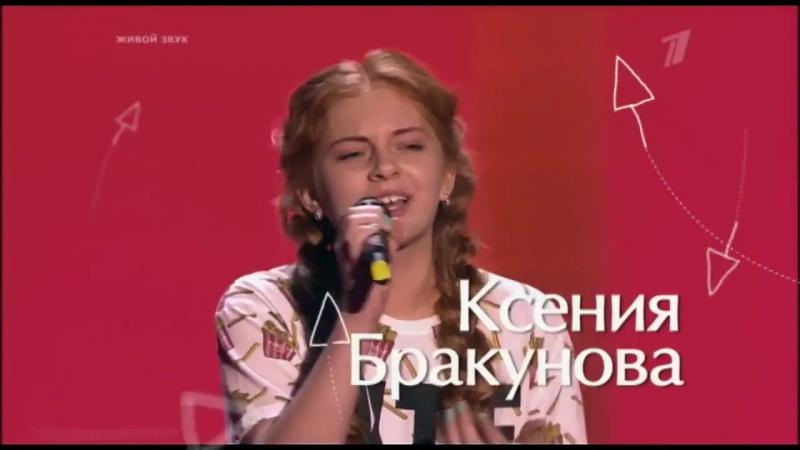 Лучшие выступления на шоу Голос 2017 Судьи в Шоке