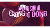 Manu Chao - Bongo Bong (Giorgio 2k18 ReBoot)
