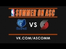 NBA | Grizzlies VS Trail Blazers