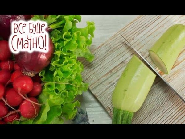 ТОП 10 блюд из молодых овощей Часть 1 Все буде смачно Сезон 5 Выпуск 67 от 19 05 18