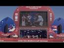 Небо рыб - Шар [Live at FIFA FANFEST]