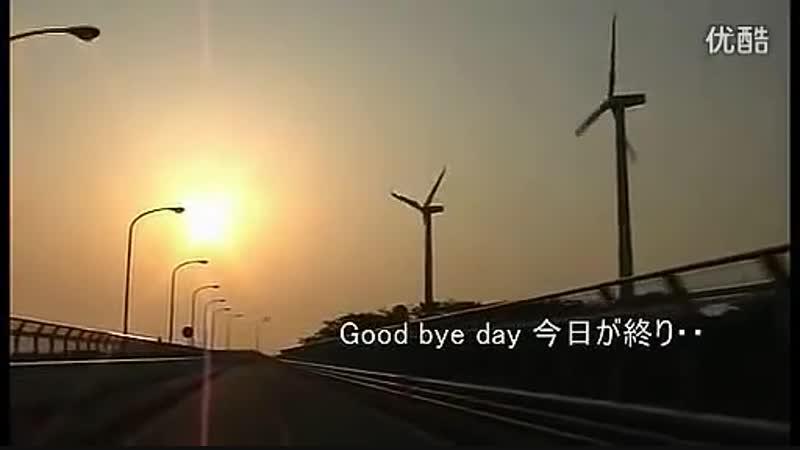 來生孝夫 Good bye day (情已逝原曲)標清版