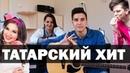 ELVIN GREY ft.ГУЗЕЛЬ УРАЗОВА - Красивая и Хороший Кавер под гитару и пианино
