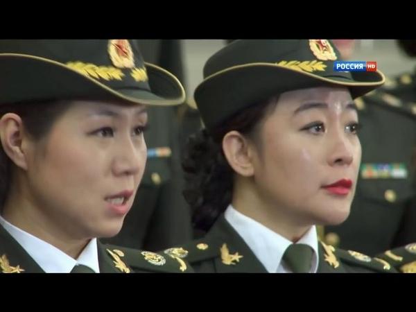 Священная война. Поют китайские военные (Хор НОАК)