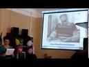 Коноша Презентация книги Сергея Конина КРАЙ РОДНОЙ НАВЕК ЛЮБИМЫЙ РОТКОВЕЦ