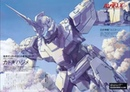 Beyond The Time Aimer OST Gundam