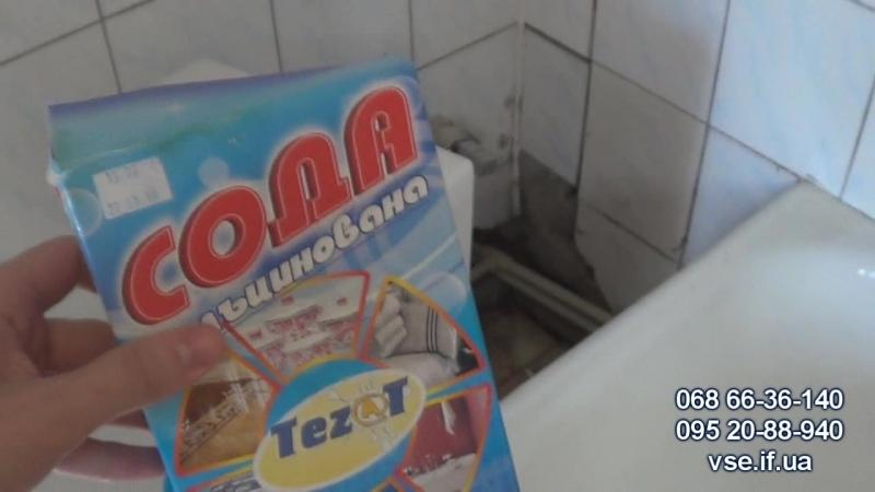Професійна реставрація ванни біля Івано-Франківська (с