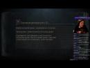 Как добыть ракуйо и не сгореть в Bloodborne (никак)