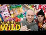 Joji and Sean Evans Review Japanese Snacks - Sean in the Wild
