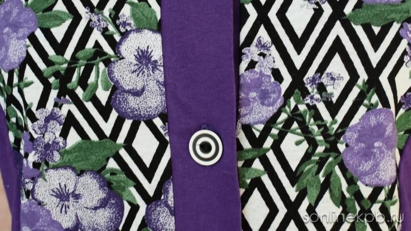 Халат Пуговка фиолетовый с цветами (50-64) 1070р [СОНЛАЙН]