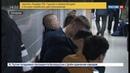 Новости на Россия 24 • Трое пострадавших при пожаре в торговом центре в Кемерове остаются в больнице