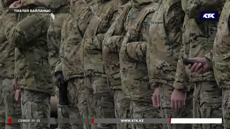 «Қатты қуандым» Сириядан қайтарылған әйелдер Ақтаудағы оңалту орталығына жеткізілді 9012019