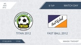 AFL for KIDS 2012. Day 8. Titan 2012 - Fast Ball 2012.