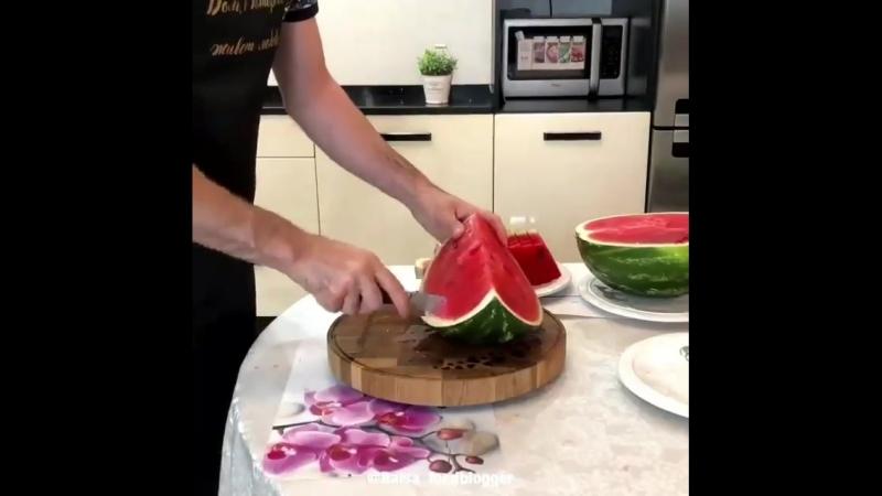 Cпособ подачи арбуза