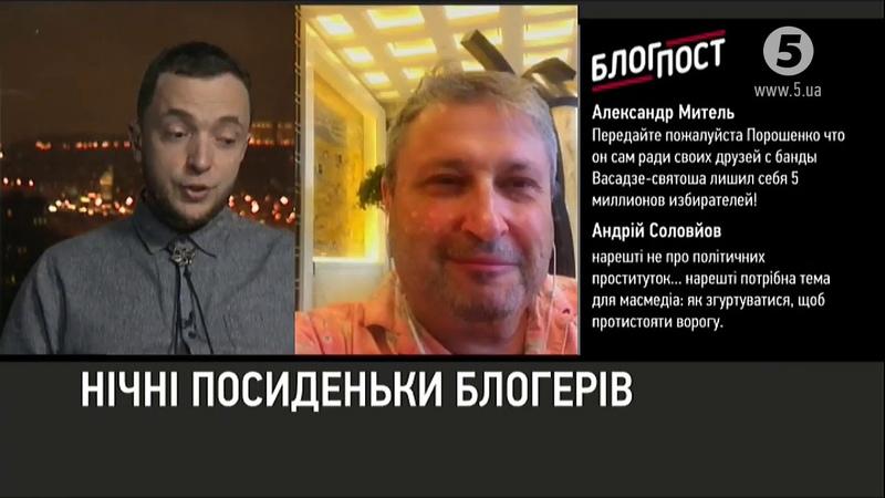 Кремль блокує українські порти на Азові навіщо, і чи піде Путін в наступ | БлогПост