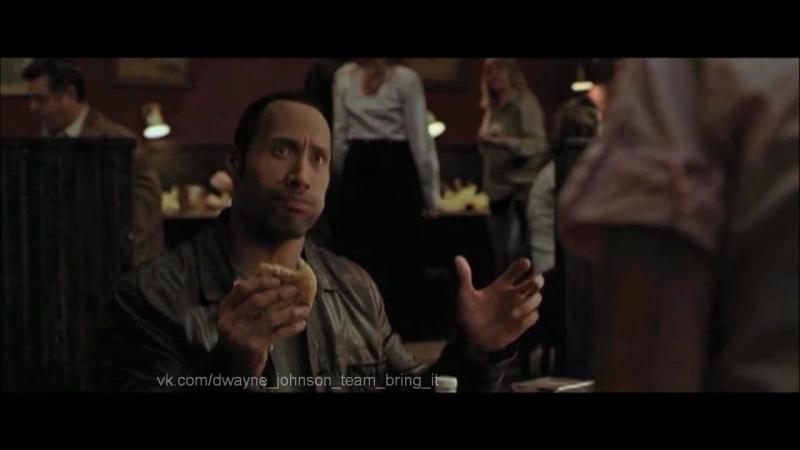 Вырезанные сцены из фильма Ведьмина Гора - Дуэйн Джонсон