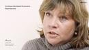 Анна Кандидат педагогических наук о проблемах аутизма Системно векторная психология Юрий Бурлан