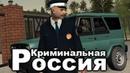 АЛЕКС И БРЕЙН СОЗДАЛИ BRAINDIT FAMILY - AMAZING RP