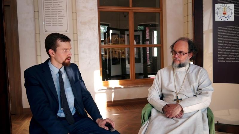 Умная беседа, №15: священник Александр Мазырин о Русской Церкви в XX веке