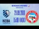 """Гандбол. """"Университет-Нева"""" - """"Каустик"""". Чемпионат России 20182019"""