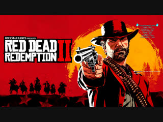 [Red Dead Redemption 2] САМАЯ БЫСТРАЯ ЛОШАДЬ НА ДИКОМ ЗАПАДЕ! Знакомство с Сэди Адлер!