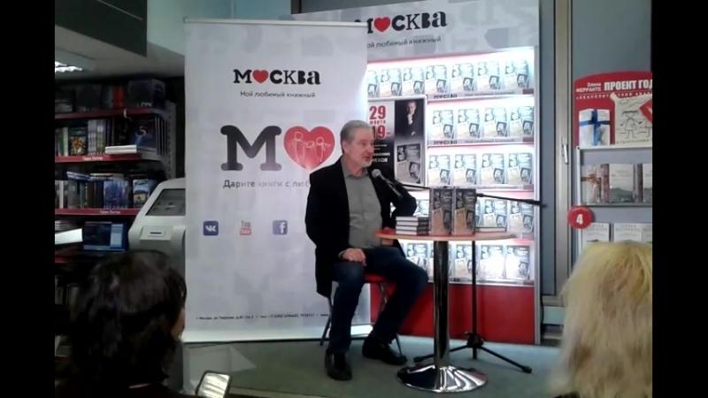 Смехов Вениамин Борисович Про дикого вепря 1966 песня Владимира Высоцкого