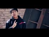 Ice BuLL x Dimok MC - Бас