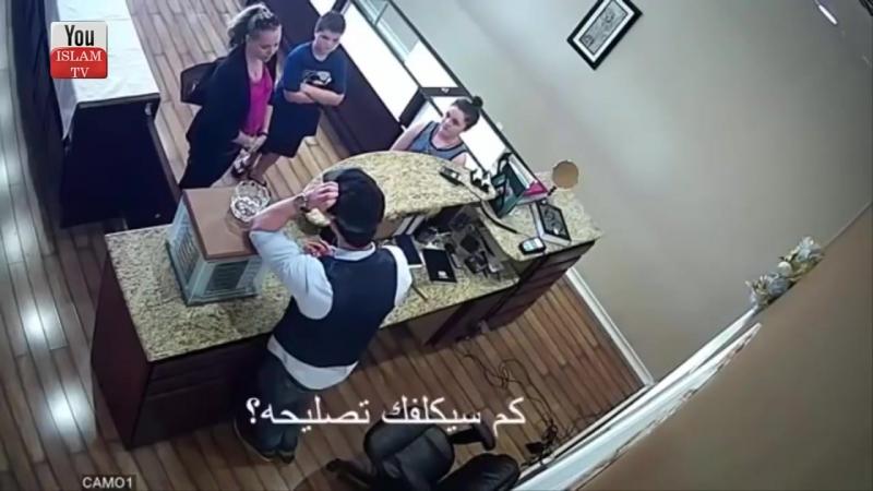 Смотрите Достойный поступок Мусульманина в магазине золота - YouTube (720p)
