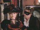 Фильм Принцесса цирка (1982) - Я вас люблю