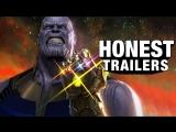 Честный трейлер «Мстителей: Войны бесконечности» [Петр Гланц]