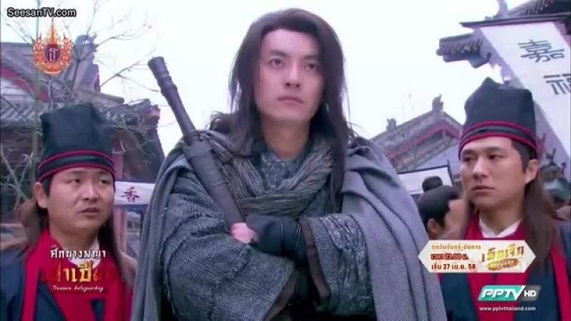 EP02_Bodyguard_2012_Sung_Hoon_CUT