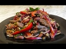 Салат Тбилиси Салат Без Майонеза Мясной Салат Meat Salad თბილისი სალათი
