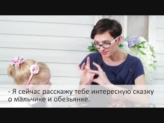 (2)Урок 2. Активные игры. Видеокурс для самостоятельного изучения родителями глухих детей на РЖЯ