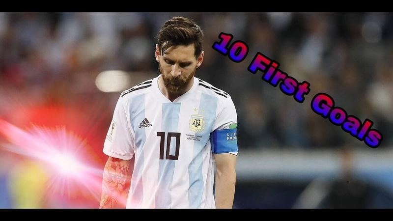 Первые 10 голов забитых Лионелем Месси в Барселоне