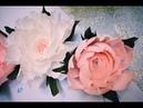 цветок из гофро. бумаги для фото зоны.2 часть