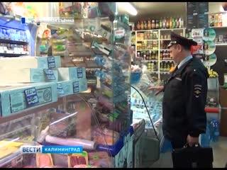 Полицейские провели масштабный рейд по калининградским магазинам