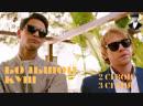 Большой куш Snatch 2 сезон 3 серия LostFilm