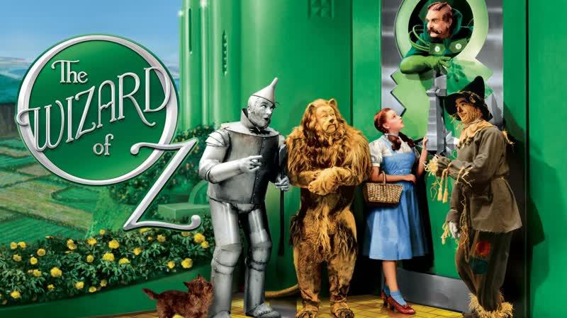 Волшебник страны ОзThe Wizard Of Oz (1939)