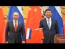 Китай продолжает захват в российской территории в Восточной Сибири