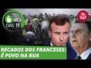 França mostra caminho ao Brasil povo na rua - Giro das 11 - 4.dez.2018