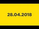 Игровые новости 28.04.2018