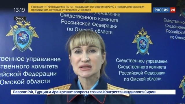 Новости на Россия 24 • Водитель скорой утихомирил травматом двух буйных мужчин