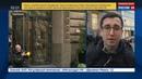 Новости на Россия 24 • В Берлине решают вопрос о правящей коалиции