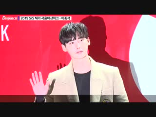 Актер Ли Чжон Сок на Seoul Fashion Week