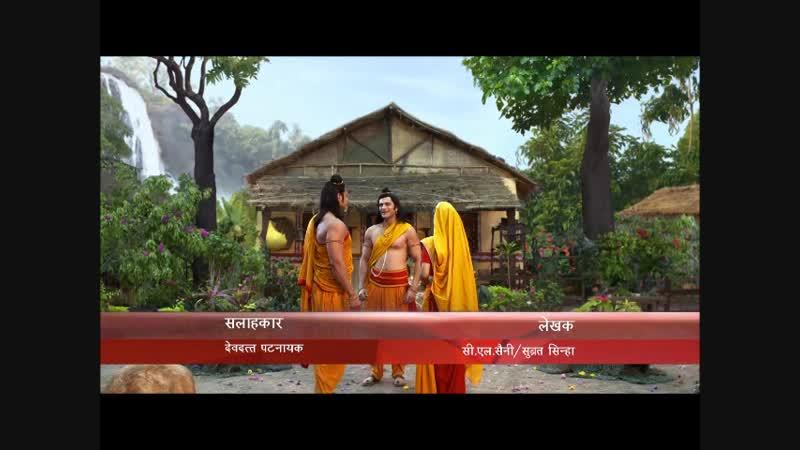 Сита и Рама Индия Часть 13