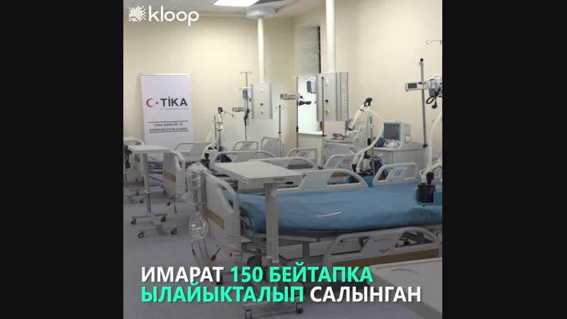 Бишкекте жаңы курулган оорукана 1 5 жылдан бери ачылбай турат