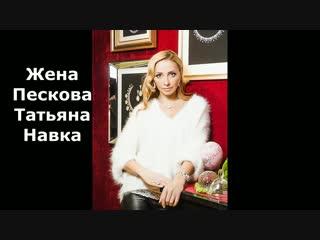 """Миллиардерша Навка попрошайничает у народа деньги детям больным""""},""""url"""" """""""