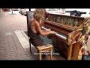Бомж на пианино.Классика
