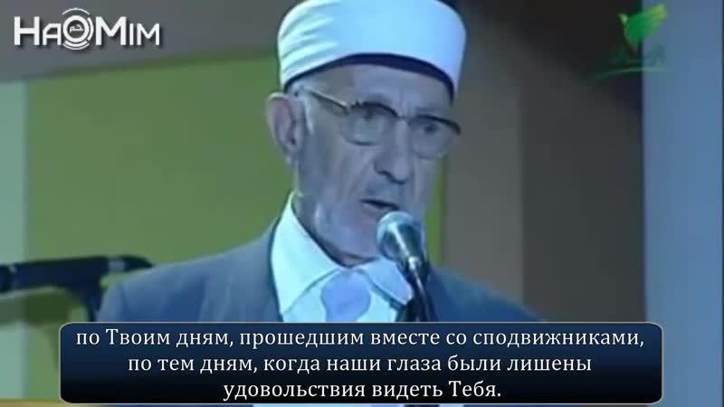 Послание от Шейха Рамадана аль Бути Посланнику Аллаха.